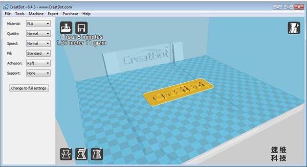 CreatBot D600 & D600 Pro Review 14