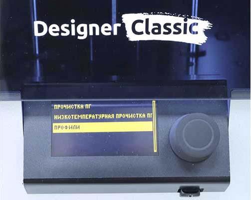 Picaso 3D Designer Classic 3D Printer Review 39
