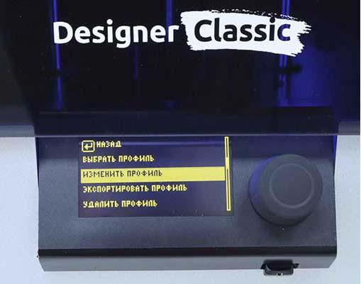 Picaso 3D Designer Classic 3D Printer Review 40
