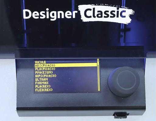 Picaso 3D Designer Classic 3D Printer Review 41