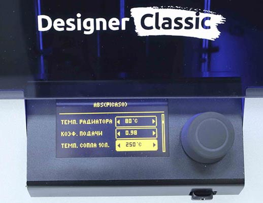 Picaso 3D Designer Classic 3D Printer Review 43