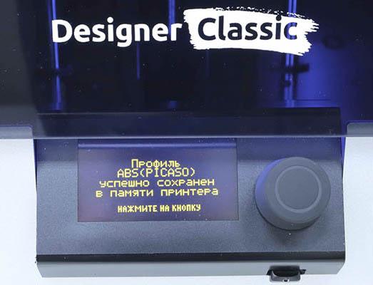 Picaso 3D Designer Classic 3D Printer Review 44