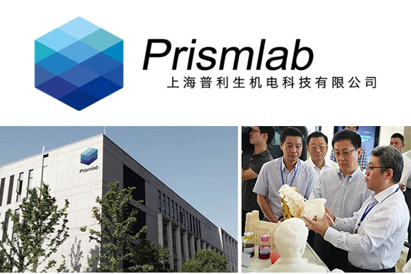 Overview of PrismLAB 3D Printers 2