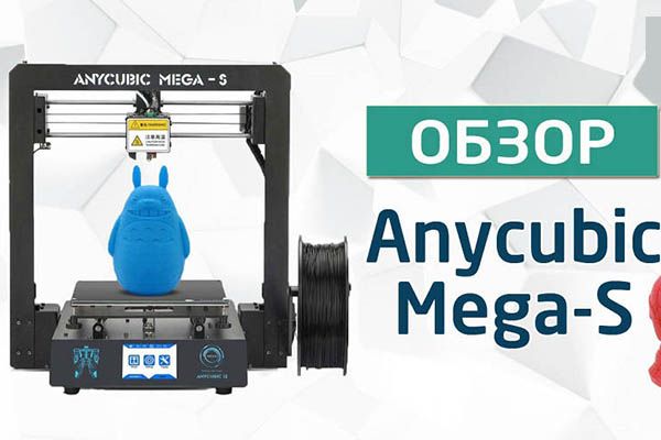 Which is the Best 3D Printer for the Money? 2